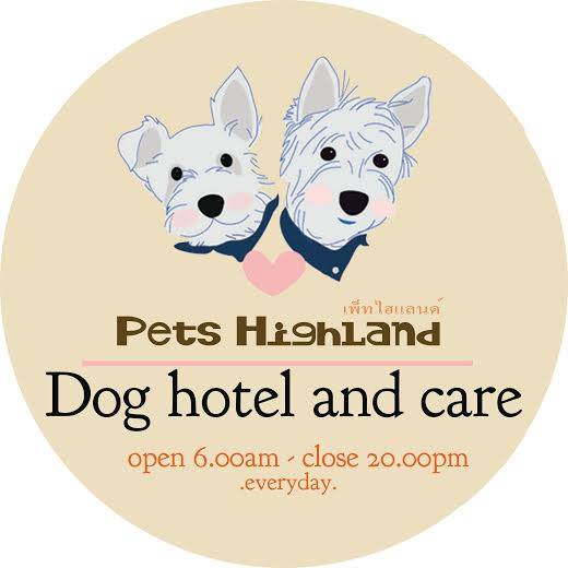 PetsHighland Sensation Dog Hotel and Care