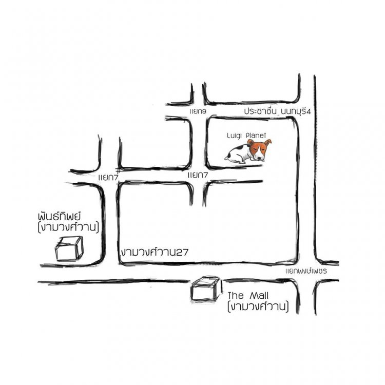 โรงแรมสุนัข Luigi Planet (ลุยจิ แพลเน็ท)