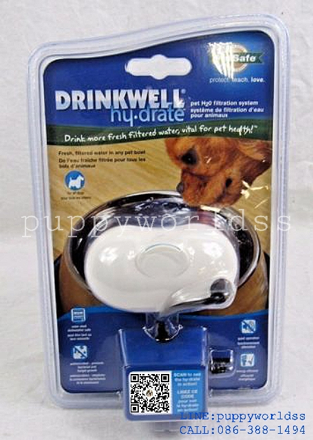 #เครื่องกรองน้ำป้องกันการเป็นนิ่วใน สัตว์เลี้ยง H2O